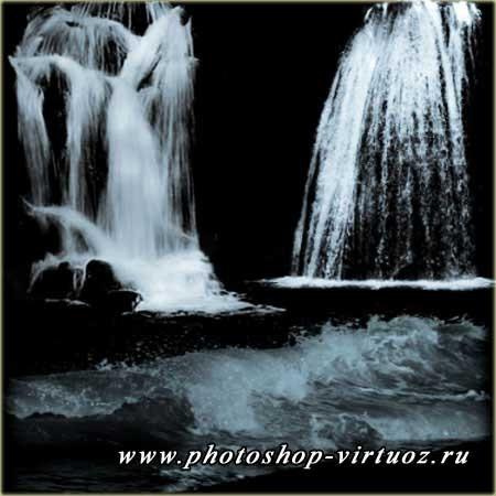 """Кисти """"Водопады и волны"""""""