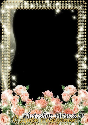 "Рамка ""Букет розовых роз"""