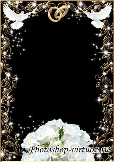 """Рамка """"Свадебный букет из белых роз"""""""