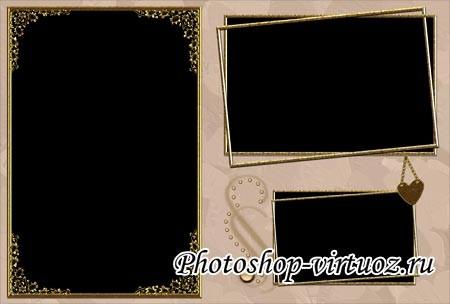 Рамка для трёх фотографий